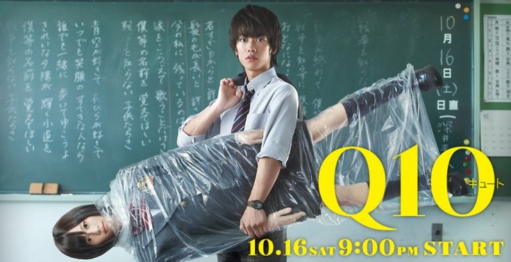 Q10 (Kyuuto / Cute), starring Sato Takeru and Maeda Atsuko (Subtitles @ http://www.darksmurfsub.com/forum/index.php?/topic/18-q10-j-drama-episode-1-8/) #japanese #drama #jdrama