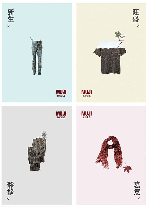 Image result for muji poster