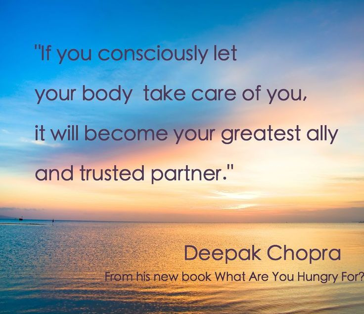 deepak chopra quotes - photo #14