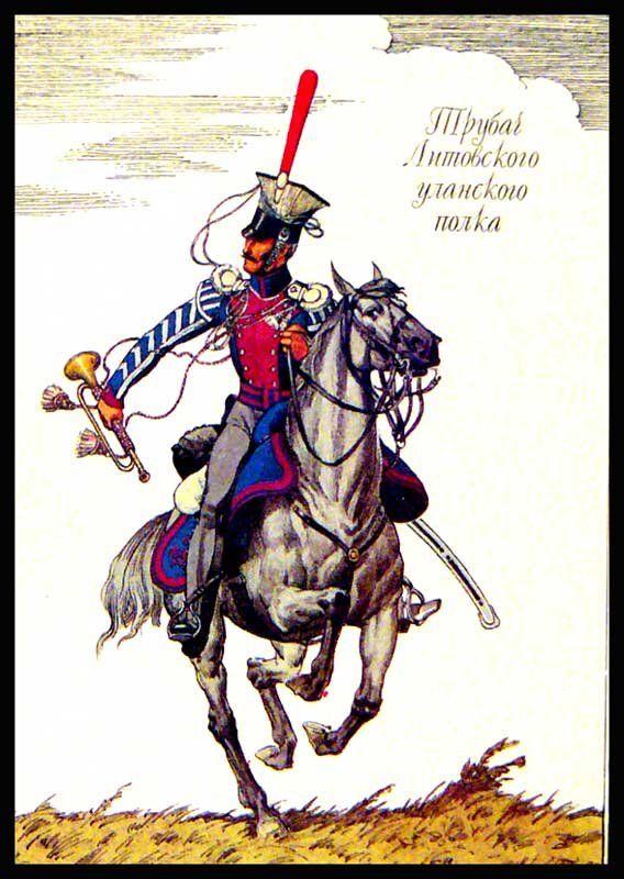 Литовский уланский полк. В кампанию 1812 года полк входил в 4-ю кавалерийскую дивизию 2-й Западной армии. Участвовал в в сражении под Смоленском и в Бородинском сражении. После сражения при Бородине полк вошел в отряд Милорадовича. Участвовал в бою под Малоярославцем и Красным.