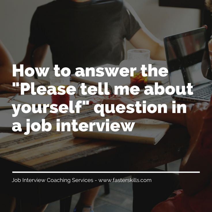 """How to answer the most common job interview questions. """"tell me about yourself""""interview question explanation and examples. #quote #success #quoteoftheday #career #job #motivation #jobsearch #interview #growth #inspiration #careergrowth #successful #jobinterview #development #personaldevelopment #passion #opportunity #goals #instadaily #freedom #leadership #coach #coaching"""