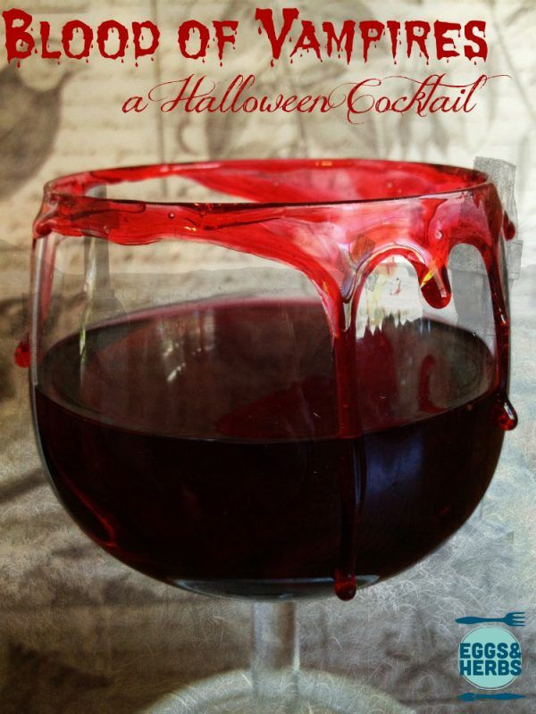 Blood of Vampires - a halloween cocktail Halloween drinks in 2018