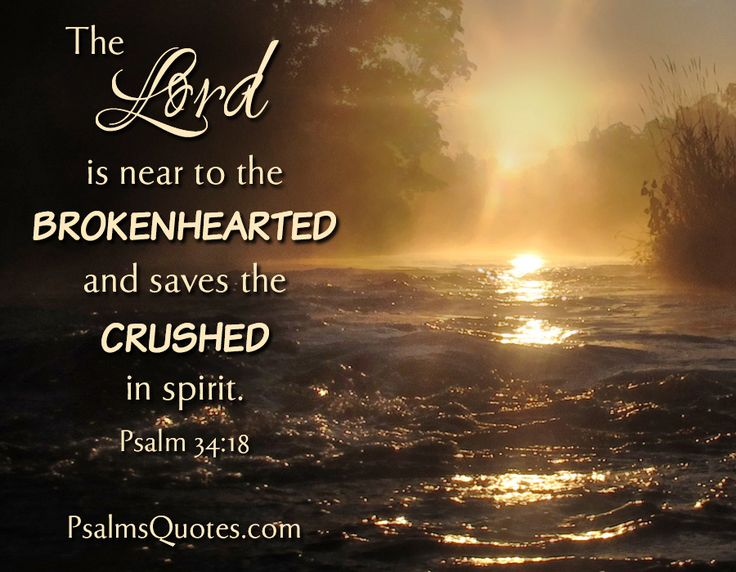 17 Best Images About Psalms 1-40 On Pinterest