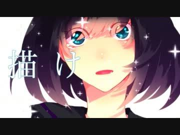 """【伊東歌詞太郎×レフティーモンスターP】ダスト【歌ってみた】  Ito Kashitarou x LeftyMonsterP - """"Dust""""  (Youtube: http://www.youtube.com/watch?v=vifCnfaJZ1Q)"""