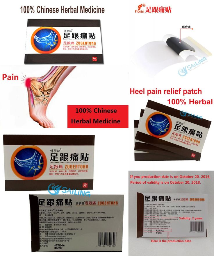 [Visit to Buy] 7 Piece Heel Spur Pain Relief Patch Herbal Calcaneal Spur Rapid Heel Pain Relief Patch Foot Care Treatment Plaster  #Advertisement