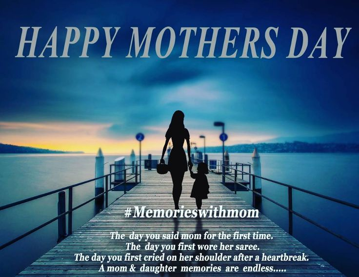 #SozialHub wishes happy mother's day to all #moms