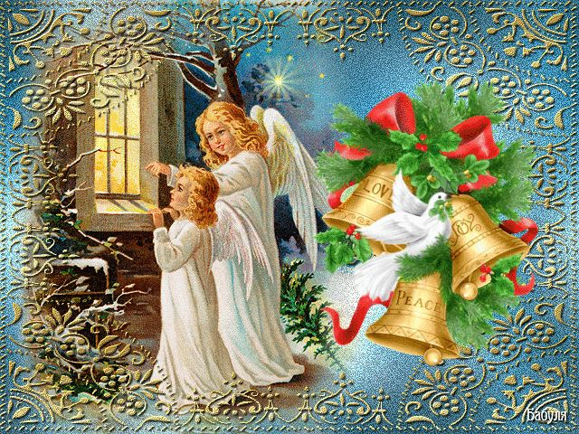 467 best Gif - Christmas images on Pinterest | Online image editor ...