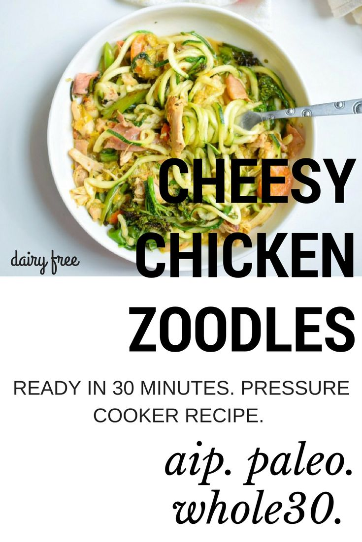 """Cheesy"" Zucchini Noodles and Chicken Thighs. AIP Instant Pot"