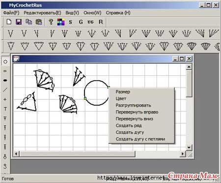 Программа для построения схем крючком My Crochet - В.Г.У. - Вязаные Головные Уборы - Страна Мам