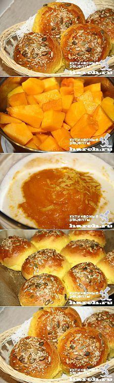 Пуховые булочки с тыквой | Харч.ру - рецепты для любителей вкусно поесть