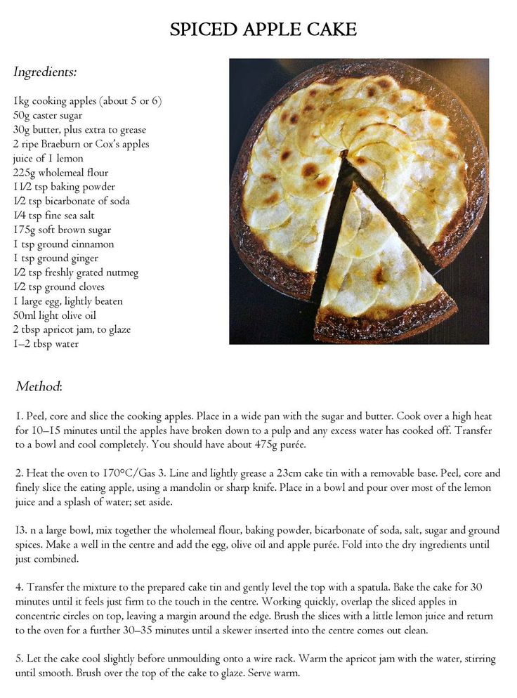 Gordon ramsay spiced apple cake