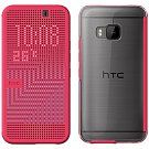 HTC Dot View Ice-Premium Case For HTC One M9, Pink Price: AED 69 | UAE