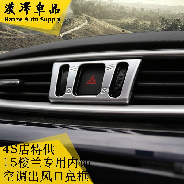 Find More Stickers Information about 1Pcs/set for Nissan MURANO 2015 Console…
