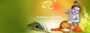 Janmashtami, the birthday of Lord Krishna is celebrated with great devotion and enthusiasm.  Wishing you a happy and blessed Janmashtami.   Visit: www.thewebomania.com