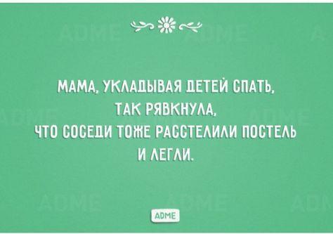 Письмо «Мы нашли новые Пины для вашей доски «Шутки».» — Pinterest — Яндекс.Почта