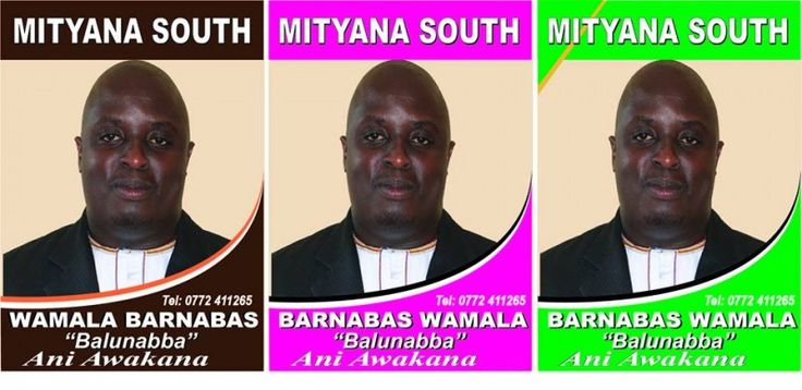 AradioUgandaFM - CBS Fm's Wamala Balunabba set to contest for 2016 Mityana South Member of Parliament. The place is currently occupied by former CBS Anchor Ssozi Kaddu Mukasa but might not seek for a 3rd term. Balunabba is currently the leading Luganda News Anchor as was Ssozi and he is already on the ground supporting the youth and he was... #bestnewsreaders #cbsfmradiobuganda #mityanasouthmp