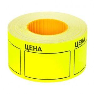 Ценник ролик. желтый 50*40мм (350эт./100рол.) АРТИКУЛ ЦР 50*40 желтый ОПИСАНИЕ Ценник роликовый желтый самоклеящийся 50х40мм, имеет яркую окраску, легко крепится на любом товаре.