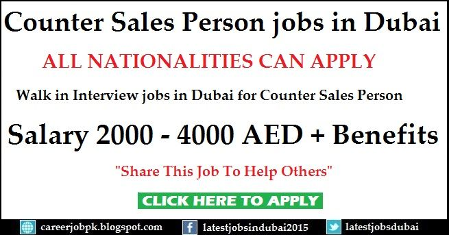 Salary 2500 Aed Per Month Tax And Insurance Yes Paid By The