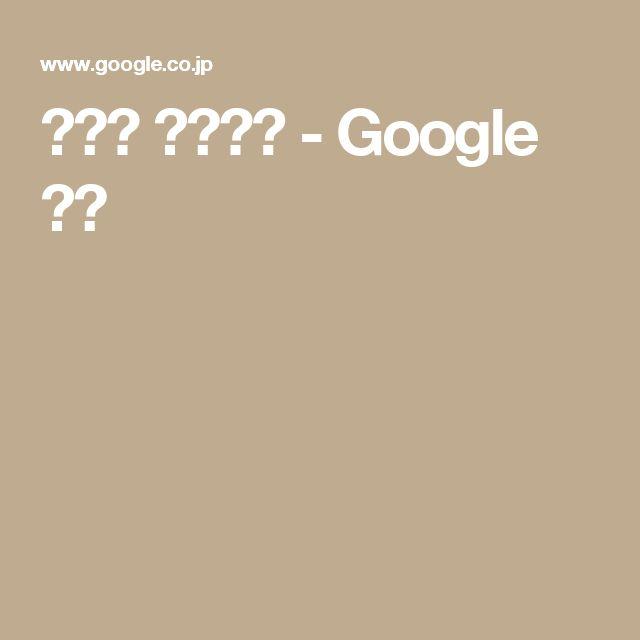 和朝食 プレート - Google 検索