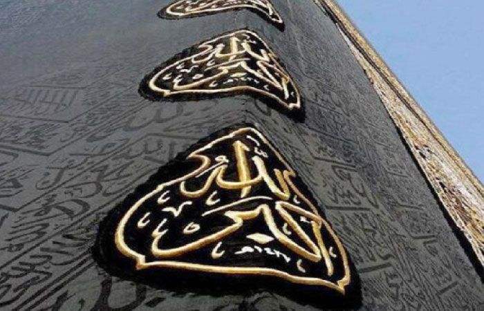New marks to help pilgrims performing Tawaf around Kaaba