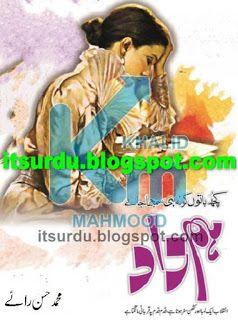 Hamzad By Muhammad Hassan Raye