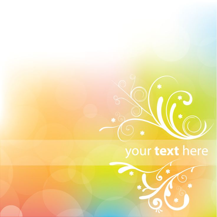 wedding card backgrounds vectors%0A free vector Dynamic halo background    vector graphic available for free  download at  vector com