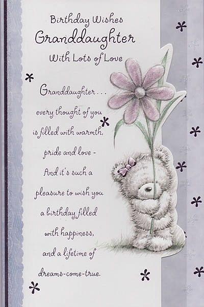 Grandson 21st Birthday Verses | Birthday Cake