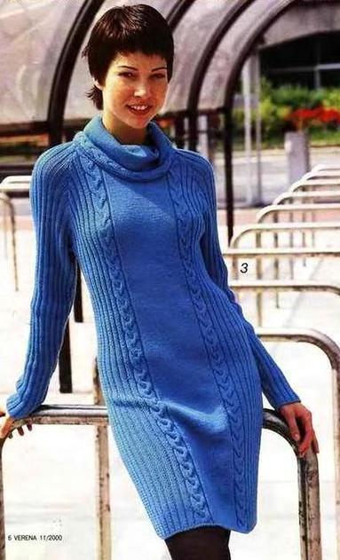 Облегающее платье спицами
