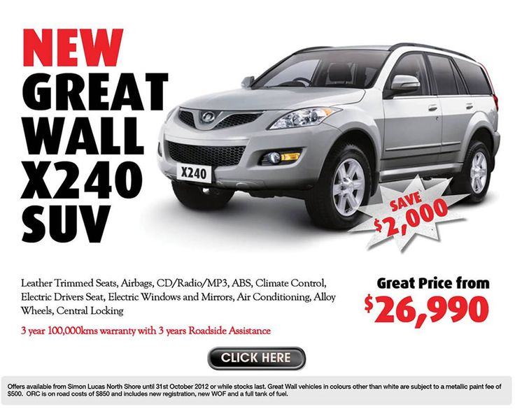 New Great Wall X240 SUV $26,990
