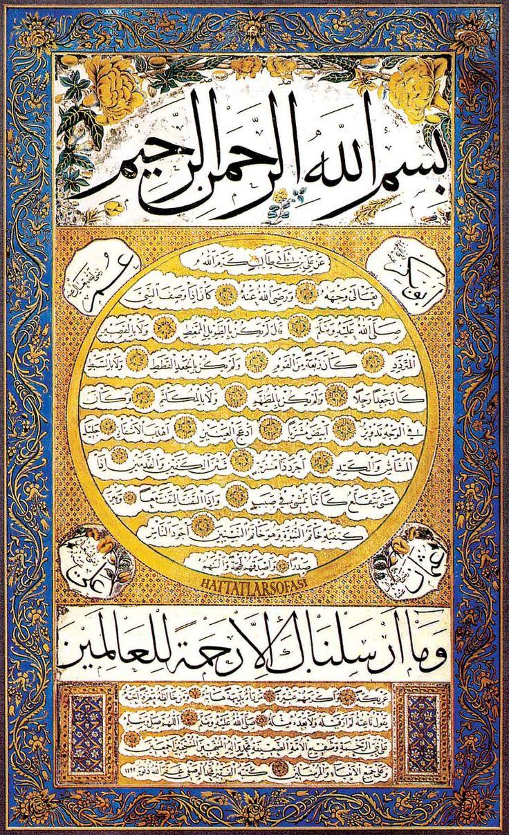 Hattat Kebecizade Mehmed Vasfi Efendi'nin Muhakkak, Sülüs ve Nesih Hilye-i Sa'adeti   Daha fazla bilgi için sitemizi ziyaret edin: hattatlarsofasi.com