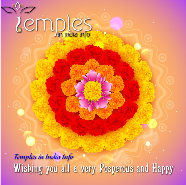 Temples in India info wishes all its viewers a Happy and Prosperous and joyful Pongal 2015. Happy Sankranti, Happy Bhogi, Happy Pongal, Kaanum Pongal, Mattu Pongal 2015