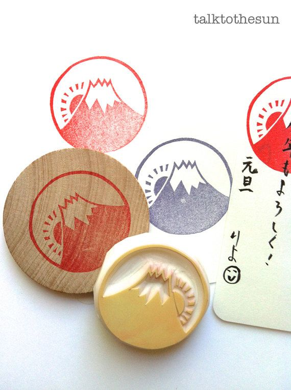 japan rubber stamp. mt.fuji and sunrise. designed and hand carved by talktothesun. available at www.talktothesun.etsy.com