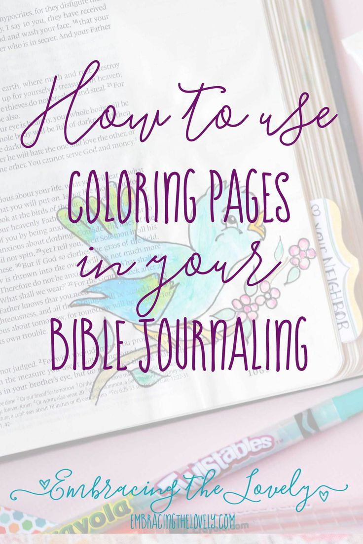Coloring pages for teens with anxiety - How To Use Coloring Pages For Bible Journaling