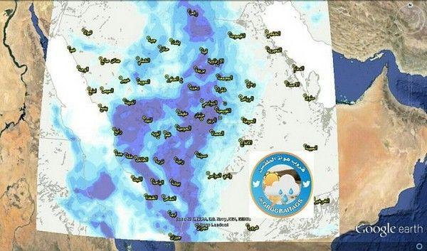 توقعات أمطار غزيرة على المملكة الأسبوع القادم شبكة سما الزلفي Notebook Supplies