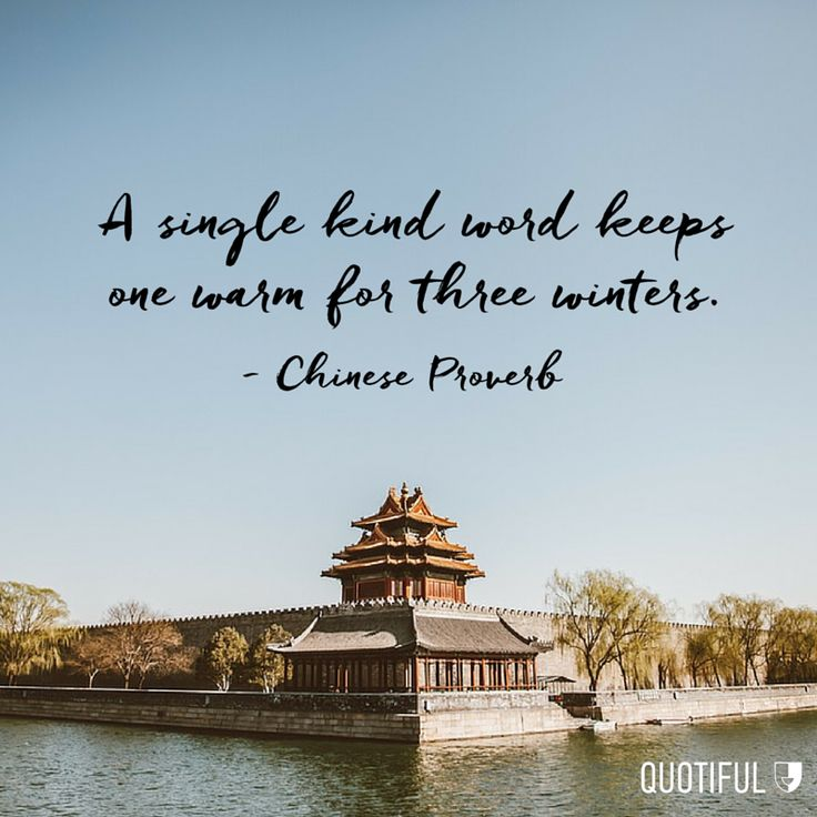 """""""A single kind word keeps one warm for three winters."""" - Chinese Proverb"""