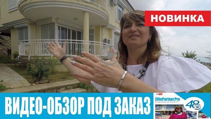 Alanya Bektash Villa € 183 000 купить виллу в турции