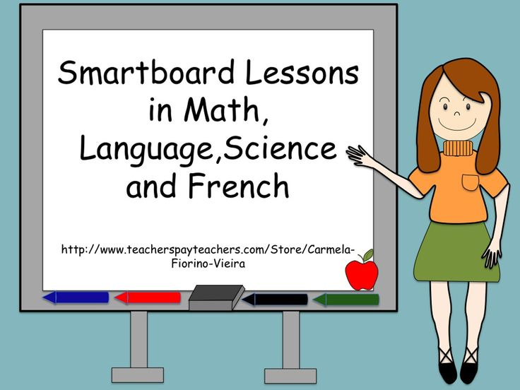 lesson plan symbiosis smart board Lesson summary symbiosis describes close interactions between two or symbiotic relationship: definition & examples related study how much does a smart board.
