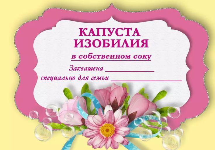 Поздравляем картинки, открытка для подписи с днем рождения