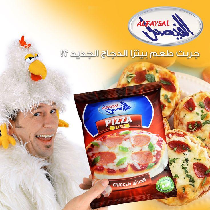 جربت طعم بيتزا الدجاج الجديد؟ =========
