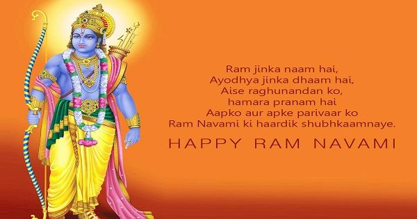 Happy Sri Rama Navami 2017 Images Wishes Quotes Photos Wallpapers SMS Messages Whatsapp Status & Facebook   Sri Rama Navami is one of the auspicious Hindu festivals celebrated in India. This year we are observing Sri Rama Navami on 5thApril 2017. This festival is celebrated on the occasion of Lord Sri Ramas birthday. TheSri Rama Navamifestival will be celebrated grandly in many places. On the occasion of Sri Rama Navami Sita Rama Kalyanam will be grandly made at temples. It is one of the…