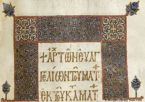 Lectionary, MS M.647 fol. 80r - Images from Medieval and Renaissance Manuscripts…