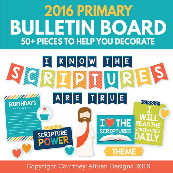 2016 LDS Primary Bulletin Board Printables by CourtneyAitkenDesign
