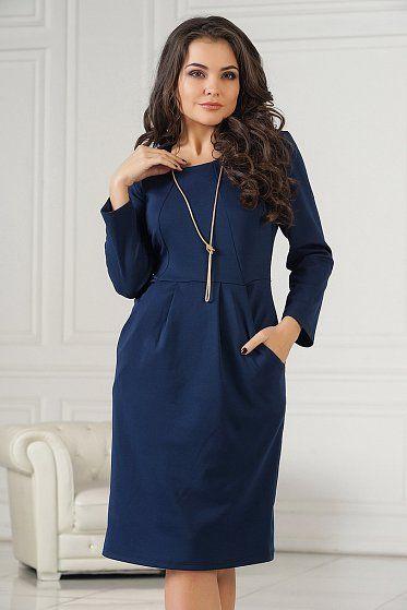 Каталог женской одежды в Москве, красивая женская одежда с бесплатной доставкой цвет - Темно-синий