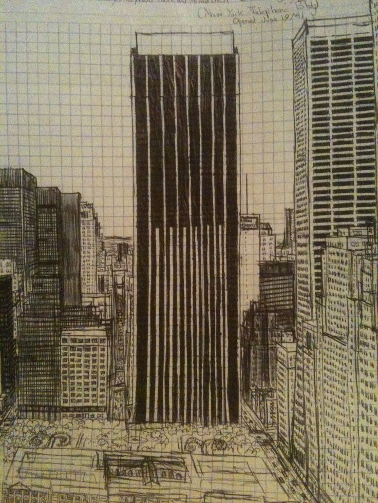 bryant park and new york telephone building in draw made in by erick
