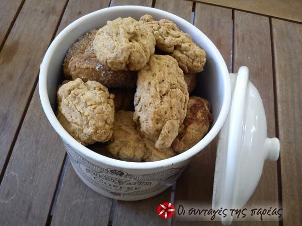 Cinnamon and clove cookies from Crete #cooklikegreeks #cinnamoncookies