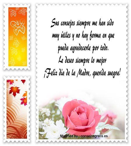descargar frases para el dia de la Madre,descargar imàgenes para el dia de la Madre: http://www.consejosgratis.es/excelentes-frases-para-mi-suegra-el-dia-de-la-madre/