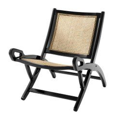 Terrific Folding Cane Rattan And Blackened Mahogany Folding Lounge Short Links Chair Design For Home Short Linksinfo
