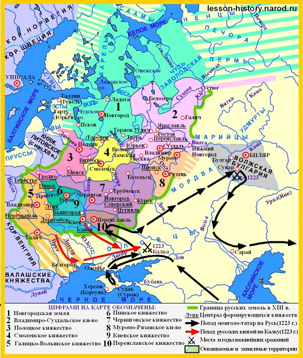 Maps of Ancient Rus, the Slavic tribes of the 13th century