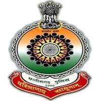Chhattisgarh CG Police Constable #Recruitment 2018