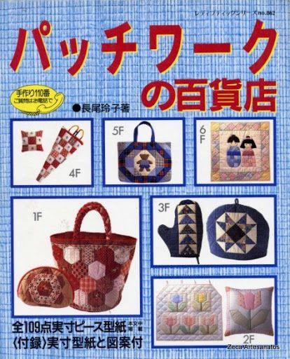 布艺百貨店 - Zecatelier - Picasa Web Albums